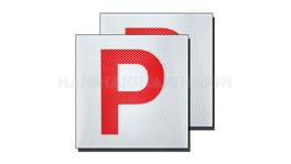 P Plates Red Clear Vision - Drive CP2