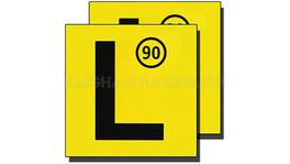 L Plates (90) Magnetic (NSW) - Drive ML2S