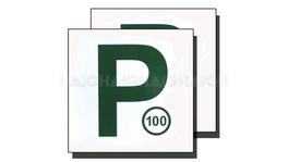 P Plates Green (100) Magnetic (NSW) - Drive MP3S
