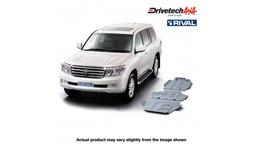 Drivetech 4x4 by RIVAL Underbody Armour fits Toyota Landcruiser 200 Series DT-UBA09