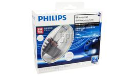 Philips Ultinon LED Globe H8/H11/H16 12V (2Pk) 12834X2