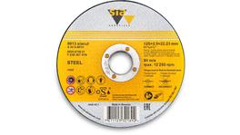 sia Abrasives Cut-Off Wheel A30S BF41 STEEL 125 x 2.5 x 22.2mm